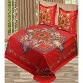 http://www.arapshop.com/Double Size Cotton Bed Sheet 3 pcs 533