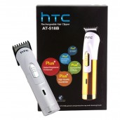 HTC AT-518B Rechargeable Hair Clipper And Trimmer