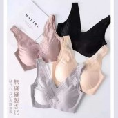 http://www.arapshop.com/Exclusive Design Soft Comfortable Bra