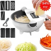 http://www.arapshop.com/Smart Wet Basket Vegetable Cutter